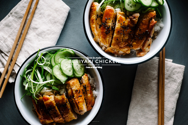 how to make chicken teriyaki - www.iamafoodblog.com