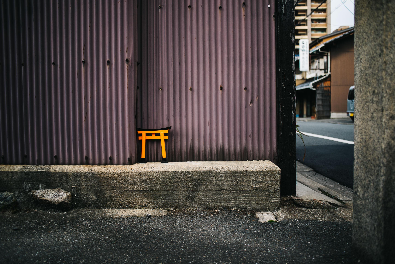 kyoto - www.iamafoodblog.com