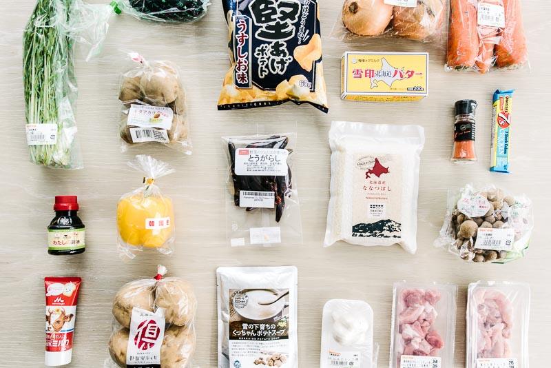 our stay in niseko - www.iamafoodblog.com