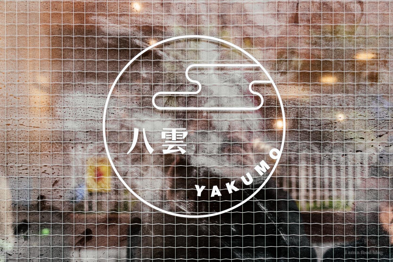 yakumo wantanmen | www.iamafoodblog.com