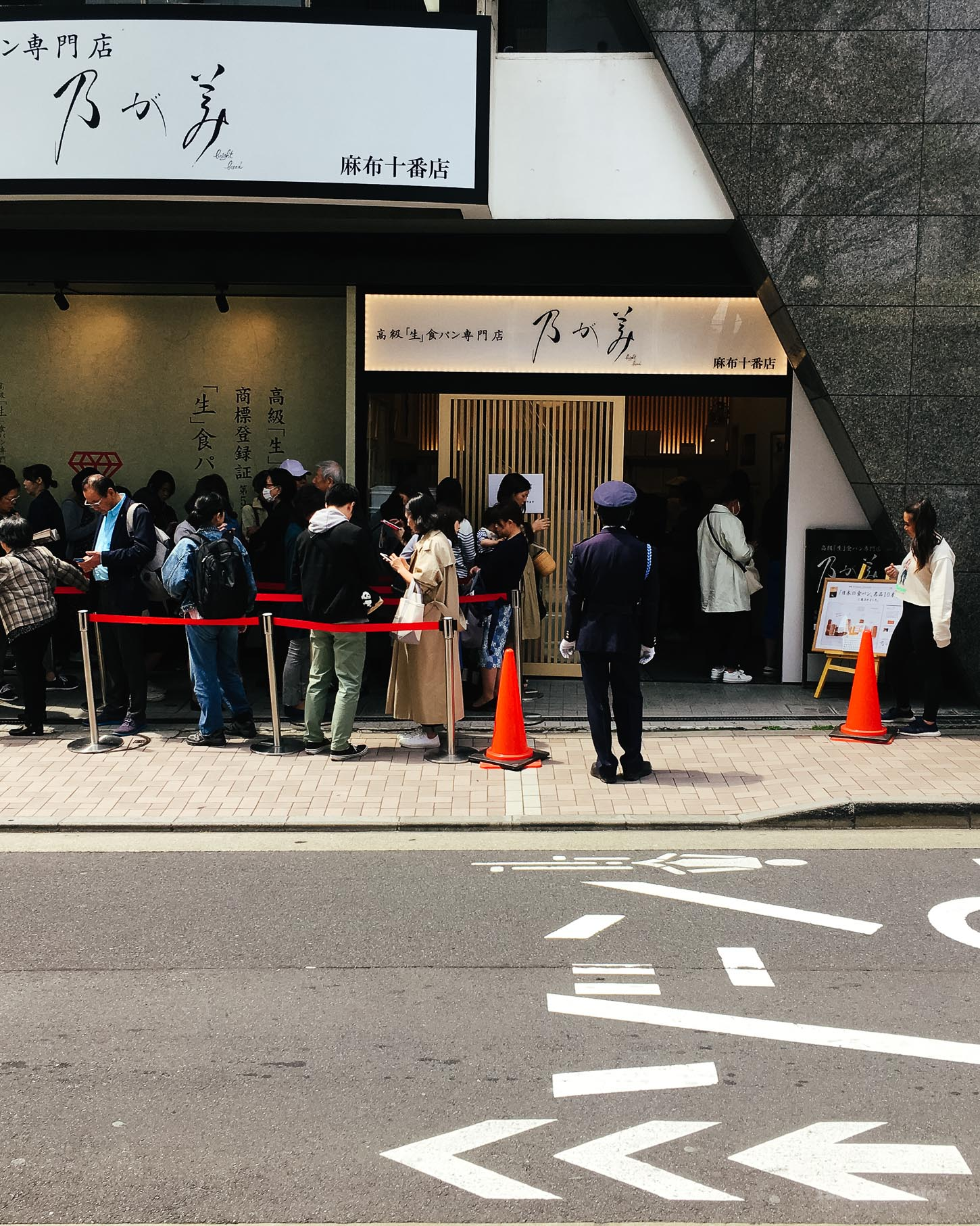 Japan's Famous Nogami Shokupan Bread: People are Lining Up for Hours for this Fluffy White Bread | www.iamafoodblog.com